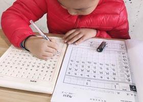 硬笔书法A班-2020年12月19日◆秋季班◆新起点画苑-学生作品