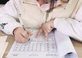 硬笔书法B班-2020年12月20日◆秋季班◆新起点画苑-学生作品