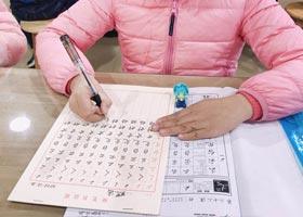 硬笔书法C班-2020年12月20日◆秋季班◆新起点画苑-学生作品