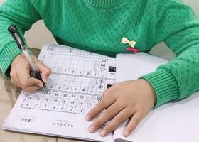 硬笔书法A班-2020年12月26日◆秋季班◆新起点画苑-学生作品