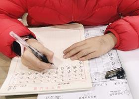 硬笔书法B班-2020年12月27日◆秋季班◆新起点画苑-学生作品