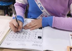 硬笔书法C班-2020年12月27日◆秋季班◆新起点画苑-学生作品