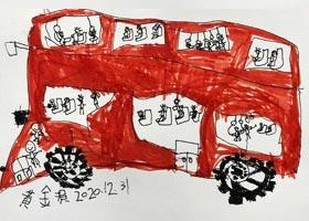 双层巴士-儿童画启智班-2020年12月31日◆秋季班◆新起点画苑-学生作品