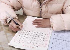 硬笔书法A班-2021年1月2日◆秋季班◆新起点画苑-学生作品