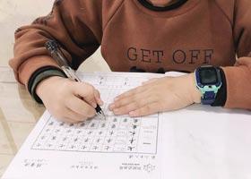 硬笔书法B班-2021年1月3日◆秋季班◆新起点画苑-学生作品
