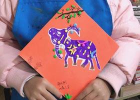 牛年-儿童画创想A班-2020年1月8日◆秋季班◆新起点画苑-学生作品