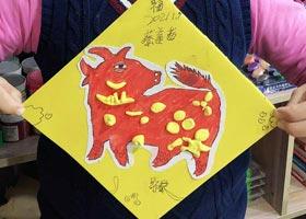 牛年-儿童画创想B班-2021年1月9日◆秋季班◆新起点画苑-学生作品