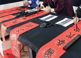 软笔书法班-2021年1月9日◆秋季班◆新起点画苑-学生作品