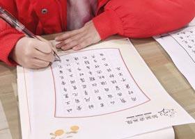 硬笔书法A班-2021年1月9日◆秋季班◆新起点画苑-学生作品