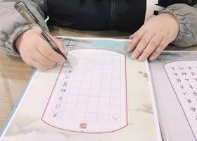 硬笔书法B班-2021年1月10日◆秋季班◆新起点画苑-学生作品