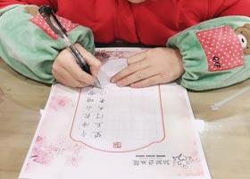 硬笔书法C班-2021年1月10日◆秋季班◆新起点画苑-学生作品