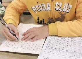 硬笔书法补课-2021年1月16日◆秋季班◆新起点画苑-学生作品