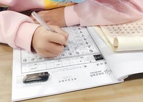 硬笔书法班-2021年1月25日★寒假班★新起点画苑-学生作品