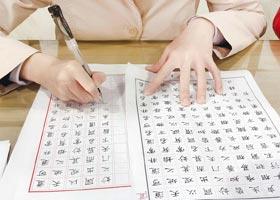 硬笔书法班-2021年1月29日★寒假班★新起点画苑-学生作品