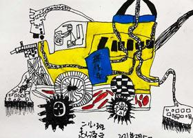 我设计超级环保车-儿童画创想A班-2021年3月5日◆春季班◆新起