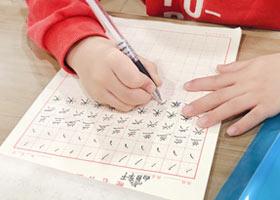 硬笔书法A班-2021年3月6日◆春季班◆新起点画苑-学生作品
