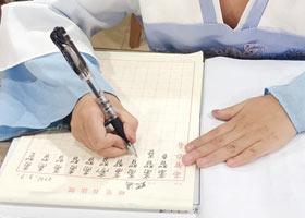 硬笔书法B班-2021年3月7日◆春季班◆新起点画苑-学生作品