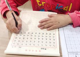硬笔书法C班-2021年3月7日◆春季班◆新起点画苑-学生作品