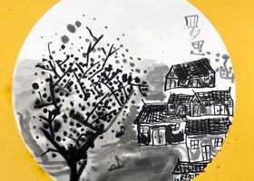 乡村-国画基础班-2021年4月18日◆春季班◆新起点画苑-学生作品