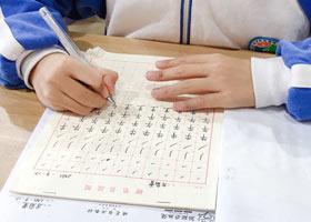 硬笔书法A班-2021年4月17日◆春季班◆新起点画苑-学生作品