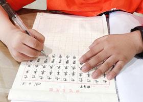 硬笔书法B班-2021年4月18日◆春季班◆新起点画苑-学生作品