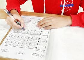 硬笔书法C班-2021年4月18日◆春季班◆新起点画苑-学生作品