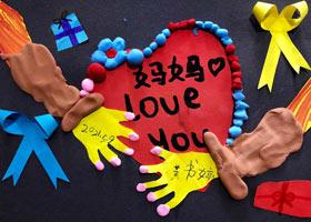 送给妈妈的爱-儿童画基础班-2021年5月9日◆春季班◆新起点画苑