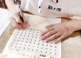 硬笔书法B班-2021年5月9日◆春季班◆新起点画苑-学生作品