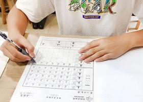 硬笔书法C班-2021年5月9日◆春季班◆新起点画苑-学生作品