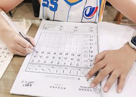 硬笔书法A班-2021年6月5日◆春季班◆新起点画苑-学生作品