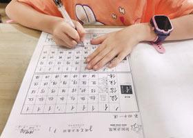硬笔书法B班-2021年6月6日◆春季班◆新起点画苑-学生作品
