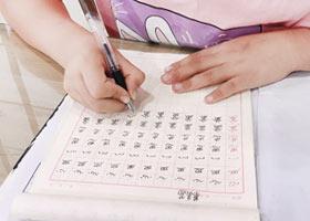 硬笔书法C班-2021年6月6日◆春季班◆新起点画苑-学生作品