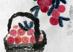 荔枝-国画基础班-2021年6月27日◆春季班◆新起点画苑-学生作品