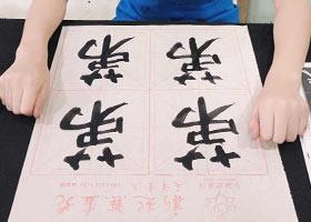 软笔书法A班-2021年6月26日◆春季班◆新起点画苑-学生作品