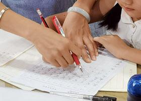 硬笔书法班-2021年7月17日★暑假班★新起点画苑-学生作品