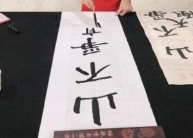 软笔书法A班-2021年7月8日◆春季班◆新起点画苑-学生作品