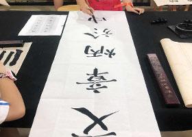 软笔书法B班-2021年7月8日◆春季班◆新起点画苑-学生作品