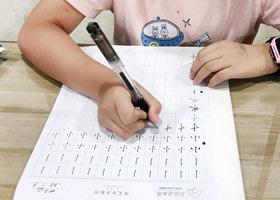 硬笔书法班-2021年7月19日★暑假班★新起点画苑-学生作品