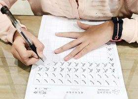 硬笔书法班-2021年7月20日★暑假班★新起点画苑-学生作品
