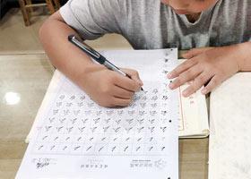 硬笔书法班-2021年7月22日★暑假班★新起点画苑-学生作品