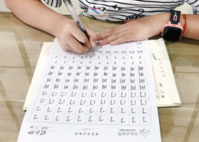 硬笔书法班-2021年7月24日★暑假班★新起点画苑-学生作品