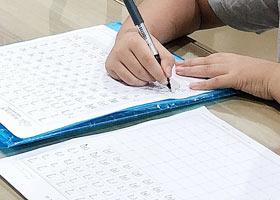 硬笔书法班-2021年7月23日★暑假班★新起点画苑-学生作品
