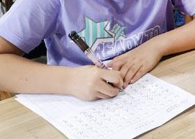 硬笔书法班-2021年7月27日★暑假班★新起点画苑-学生作品