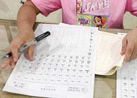 硬笔书法班-2021年7月28日★暑假班★新起点画苑-学生作品