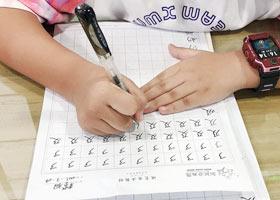 硬笔书法班-2021年7月29日★暑假班★新起点画苑-学生作品
