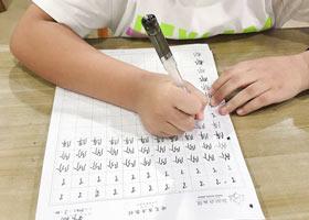 硬笔书法班-2021年7月30日★暑假班★新起点画苑-学生作品