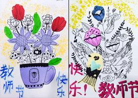 主题绘画班-2021年9月4日◆秋季班◆新起点画苑-学生作品