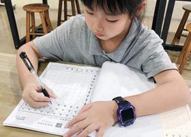 硬笔书法A班-2021年9月4日◆秋季班◆新起点画苑-学生作品