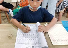 硬笔书法B班-2021年9月4日◆秋季班◆新起点画苑-学生作品