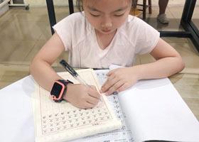 硬笔书法C班-2021年9月5日◆秋季班◆新起点画苑-学生作品